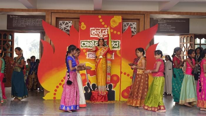 Karnataka Rajyotsava 2018